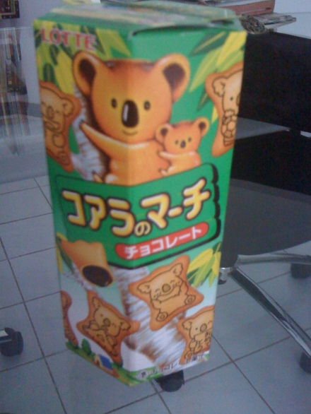 biscuit from Japan :)